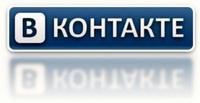 Страница клиники СИБИРЬ ВКонтакте